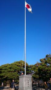 平成28年元旦国旗掲揚